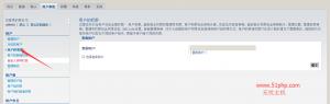 12 300x95 phpbb后台功能介绍  用户的权限