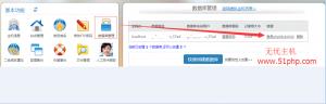14 300x96 WordPress如何将两篇文章的评论进行合并
