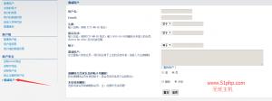 17 300x112 phpbb后台功能介绍  裁剪用户