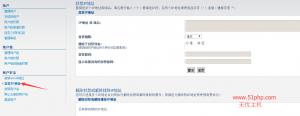 18 300x116 phpbb后台功能介绍  封禁ip地址