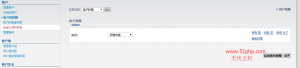 2 300x68 phpbb后台功能介绍  用户的权限