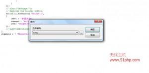 21 300x147 dedecms后台编辑器鼠标放在多图发布按钮上显示乱码的解决方法