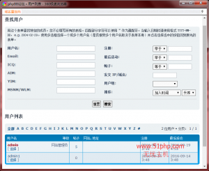 25 300x245 phpbb后台功能介绍  管理用户