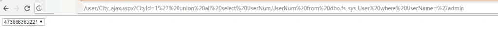 41 1024x109 风讯DotNetCMS v2.0被爆出存在后台登录绕过漏洞
