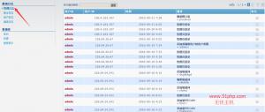 1 300x127 phpbb后台功能介绍  版面日志