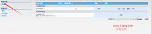11 300x69 phpbb后台功能介绍  风格