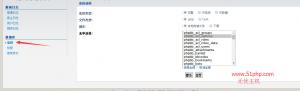 111 300x91 phpbb后台功能介绍  数据库备份