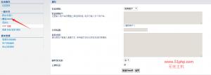 14 300x107 phpbb后台功能介绍  群发email