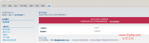15 300x88 phpbb后台功能介绍  检查更新