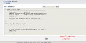 23 300x151 phpbb后台功能介绍  风格主题