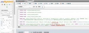 12 300x111 magento源码程序快速清理数据库中的所有产品目录