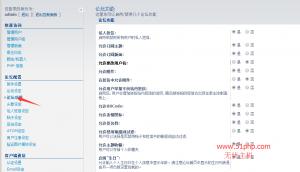 1 300x172 phpbb后台功能介绍  论坛功能