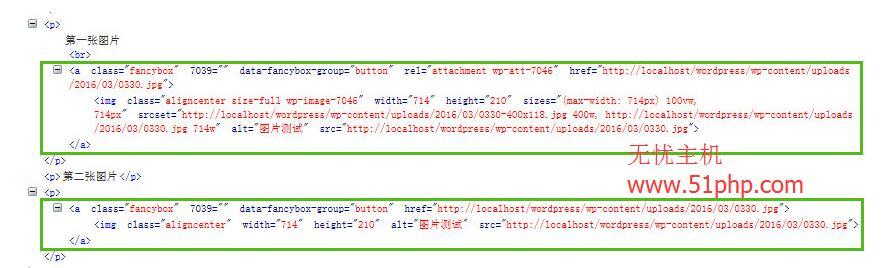 1 wordpress的图片多屏自适功能的启用与禁止的方法
