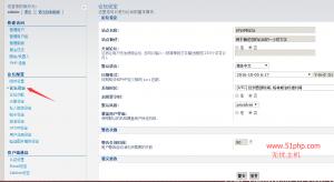 11 300x164 phpbb后台功能介绍  论坛设定