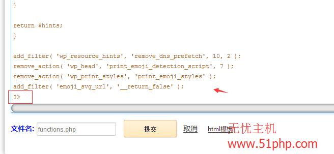 21 wordpress免插件实现显示文章、页面、分类、标签和用户等ID号