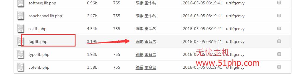 43 dedecms修改tag的显示库文件让其不显示未审核文档的tag方法