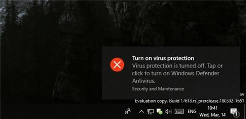 90 Win10解除杀毒软件限制:不再影响更新