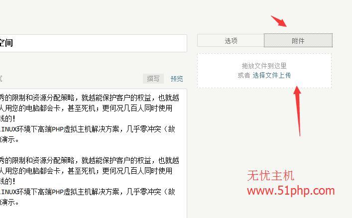 36 Typecho博客系统怎么在文章中插入图片