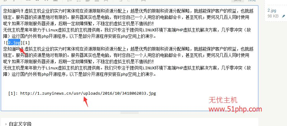 5 Typecho博客系统怎么在文章中插入图片