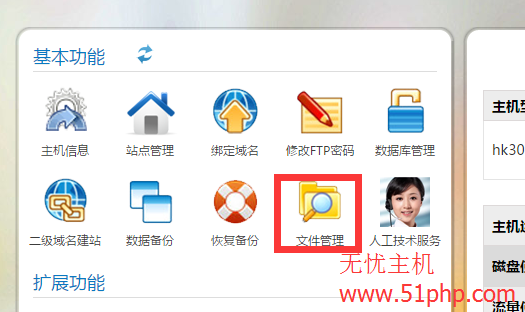 112 DeDeCMS如何禁止企业网站的游客留言