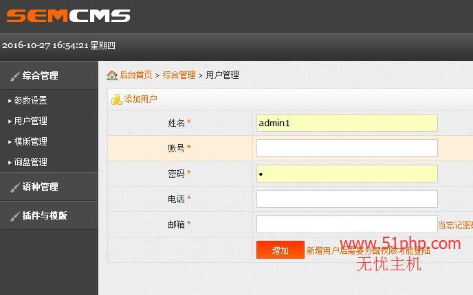 手机在线电影网站源码(带有解析采集)下载(采集微信文章的网站源码) (https://www.oilcn.net.cn/) 综合教程 第3张