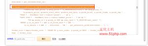 53 300x95 Ecshop商城系统的商品如何在首页调用重量的方法