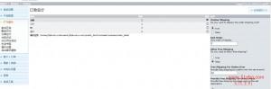 120 300x99 oscommerce系统后台功能介绍  订单总计