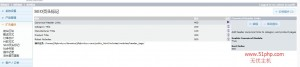 124 300x67 oscommerce系统后台功能介绍  SEO页头标记