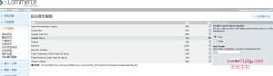 127 300x84 oscommerce系统后台功能介绍  后台首页展板