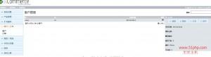 128 300x82 oscommerce系统后台功能介绍  客户管理