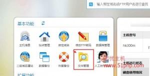 2 300x153 ecshop源码程序在购物车页面显示出商品的描述
