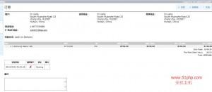 218 300x131 oscommerce系统后台功能介绍  订单