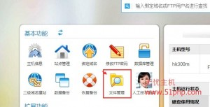 24 300x153 ecshop如何在首页调用商品品牌