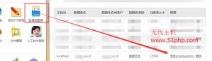 35 300x87 wordpress后台更新时候一直提示另一更新正在进行的解决方法