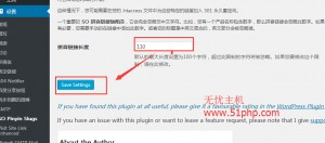 36 300x132 wordpress怎么把中文链接自动转换为拼音格式呢?