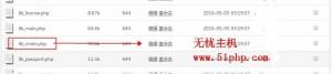 4 300x67 ecshop源码程序在购物车页面显示出商品的描述