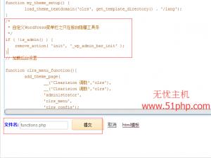 45 300x224 免插件实现WordPress发布新文章Email通知注册用户