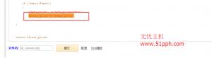 53 300x82 ecshop商品系统属性价格的优化