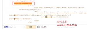 54 300x101 dedecms自带模板的搜索功能的字符长度怎么修改