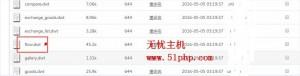 6 300x76 ecshop源码程序在购物车页面显示出商品的描述