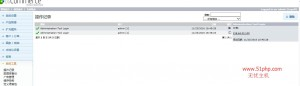 113 300x86 oscommerce系统后台功能介绍  操作记录