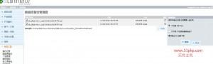114 300x90 oscommerce系统后台功能介绍  数据库备份