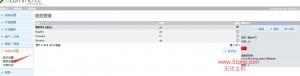 19 300x76 oscommerce系统后台功能介绍  语言管理