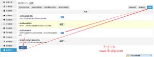 2 300x112 ZBlog如何将使用中主题模板打包成.zba格式导出