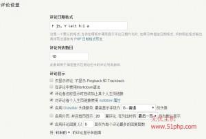 219 300x202 Typecho博客系统后台功能之评论介绍