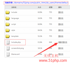 31 300x269 优化ZBlog文章时间显示效果