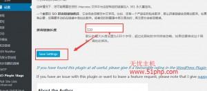 35 300x132 wordpress使用SO Pinyin Slugs插件实现中文链接自动转换位拼音链接的方法