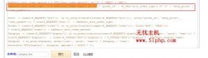 51 300x84 如何使ecshp在更换主题之后商品的排序需要使用到系统默认