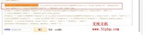 6 300x71 如何使ecshp在更换主题之后商品的排序需要使用到系统默认