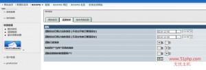110 300x103 XOOPS系统后台介绍  站内短信